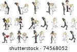 set of wedding pictures  bride... | Shutterstock .eps vector #74568052