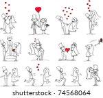 set of wedding pictures  bride... | Shutterstock .eps vector #74568064