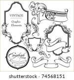 vintage engraved decorative... | Shutterstock .eps vector #74568151