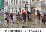 moscow  russia   oct 31  2017 ... | Shutterstock . vector #745711831