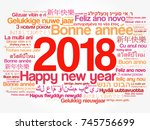2018 happy new year in... | Shutterstock . vector #745756699