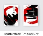red and black abstract... | Shutterstock .eps vector #745821079