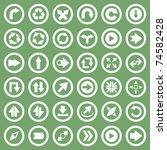 arrow icon set. compass ...   Shutterstock .eps vector #74582428
