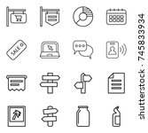 thin line icon set   shop...