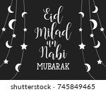 greeting card for the islamic...   Shutterstock .eps vector #745849465