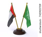 table flags  united arab... | Shutterstock . vector #745905709
