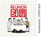 chinese new year reunion dinner.... | Shutterstock .eps vector #745917625