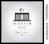 10 kasim vector illustration. ...   Shutterstock .eps vector #745929064