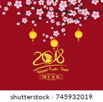 traditional chinese new year.... | Shutterstock .eps vector #745932019