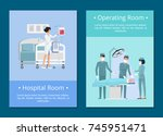hospital and operating room ... | Shutterstock .eps vector #745951471