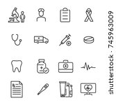 set of premium healthcare icons ... | Shutterstock .eps vector #745963009