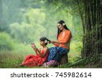 beautiful balinese women in... | Shutterstock . vector #745982614