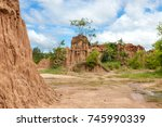 attractions sao din na noi ... | Shutterstock . vector #745990339