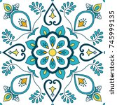portuguese tile pattern vector... | Shutterstock .eps vector #745999135