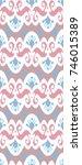 asian  tissue  textile  cloth ... | Shutterstock . vector #746015389