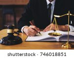 judge gavel with justice... | Shutterstock . vector #746018851