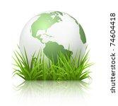 Globe On Grass  10eps