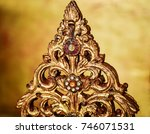 gilded wood carving decorated... | Shutterstock . vector #746071531