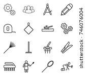 thin line icon set   gear ... | Shutterstock .eps vector #746076004