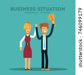 business concept. businessman   ... | Shutterstock .eps vector #746099179