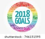 2018 goals word cloud collage ... | Shutterstock . vector #746151595