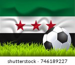 syria flag and soccer ball | Shutterstock .eps vector #746189227