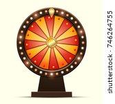 cartoon illustration of a... | Shutterstock . vector #746264755