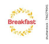 breakfast logo | Shutterstock .eps vector #746279041
