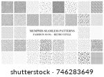 Bundle of Memphis seamless patterns. Fashion 80-90s. Black and white textures.  | Shutterstock vector #746283649