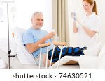 hospital   female nurse give