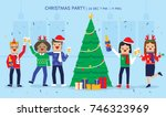 illustration vector office ugly ... | Shutterstock .eps vector #746323969