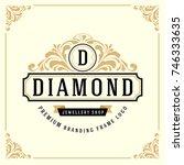 vintage luxury monogram logo... | Shutterstock .eps vector #746333635