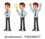 set of businessman in shirt... | Shutterstock .eps vector #746338627