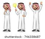 set of businessman saudi arab... | Shutterstock .eps vector #746338687