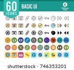 basic ui icons