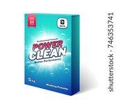 laundry detergent  washing... | Shutterstock .eps vector #746353741