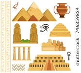 architectural landmark of egypt.... | Shutterstock .eps vector #746359834