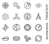 thin line icon set   target ... | Shutterstock .eps vector #746367619