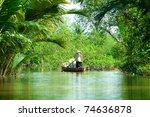 mekong delta  can tho  vietnam | Shutterstock . vector #74636878
