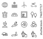 thin line icon set   globe  sun ... | Shutterstock .eps vector #746377717