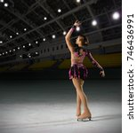 Young woman figure skater at...