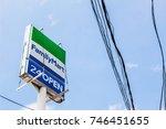 samut prakan  thailand  october ... | Shutterstock . vector #746451655