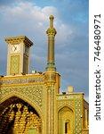 in iran  blur  islamic...   Shutterstock . vector #746480971