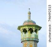 in iran  islamic mausoleum old  ...   Shutterstock . vector #746492515