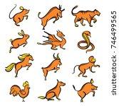 set of twelve chinese year... | Shutterstock .eps vector #746499565