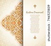 vector decorative retro...   Shutterstock .eps vector #746525839