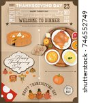 thanksgiving dinner menu card.... | Shutterstock .eps vector #746552749