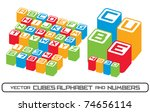 cubes alphabet letters and... | Shutterstock .eps vector #74656114
