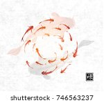 little and big fishes hand... | Shutterstock .eps vector #746563237