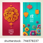 2018 new year greeting card ... | Shutterstock .eps vector #746578237